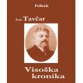 Visoška kronika (e-knjiga)